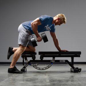 Rep AB-5100 Adjustable Bench