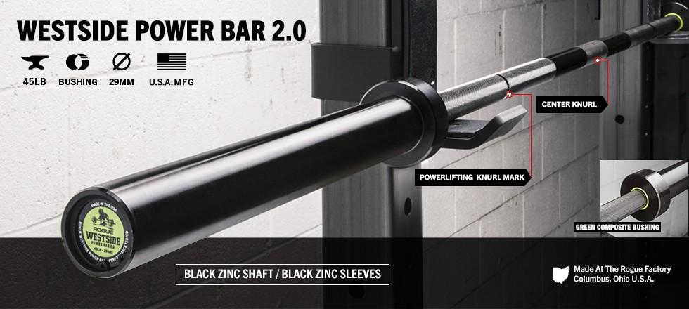 Rogue Westside Power Bar 2.0 Released!