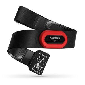 Garmin HRM-Run Heart Rate Monitor